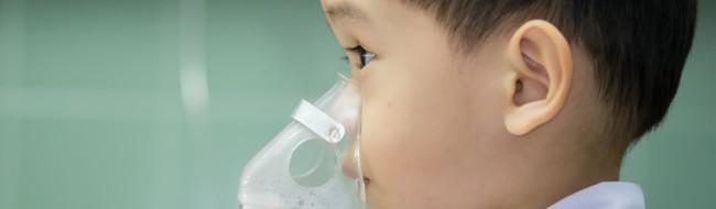 respirology